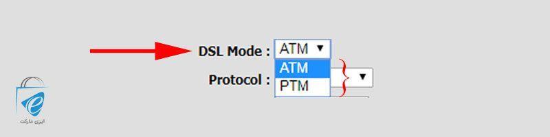 تغییر وضعیت بین VDSL و ADSL