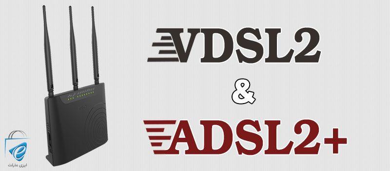 اینترنت VDSL، به زودی در محله شما