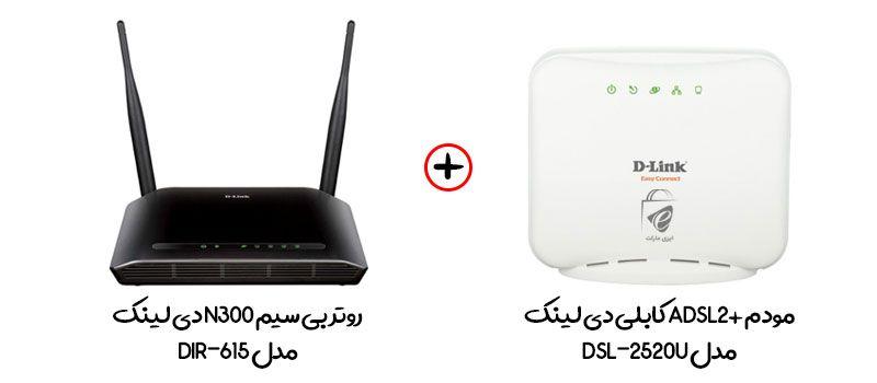 چرا در عکسهای DSL-2741U دو محصول وجود دارد؟