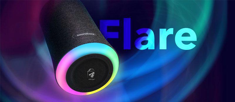 این اسپیکر بلوتوث رنگ و بویی خاص به مهمانی شما خواهد بخشید!