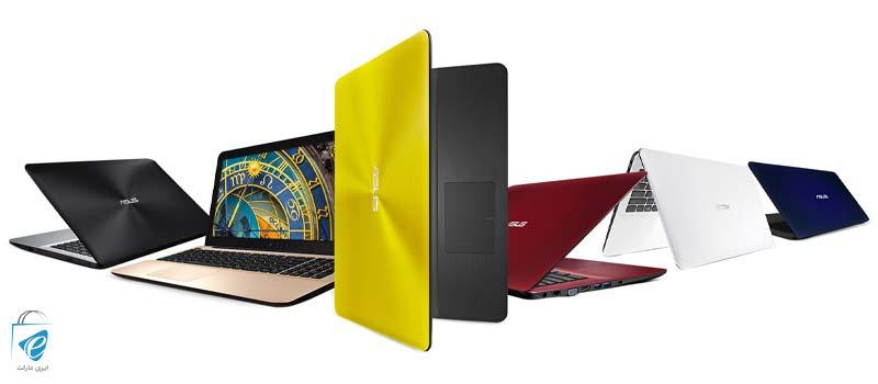 تنوع لپ تاپهای ایسوس چگونه است؟
