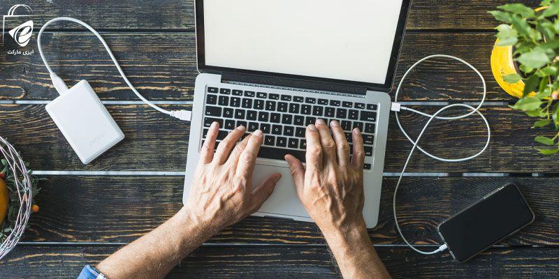 لپ تاپت را عجیب و غریب شارژ کن!