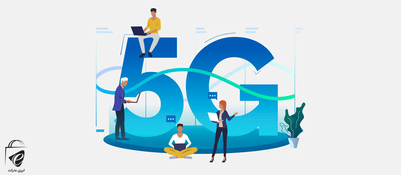 نسل بعدی مودمهای 4G چیست؟