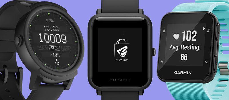 چه برندهایی وارد بازار ساعتهای هوشمند شدهاند؟!