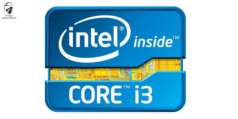 پردازنده Core i3 مناسب برای کارهای سبک