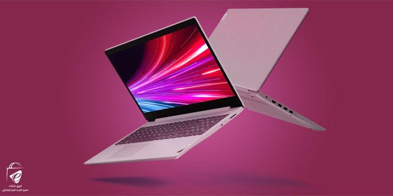 مزایای لپ تاپهای سری آیدیاپد