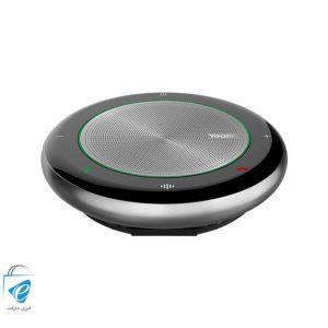 اسپیکرفون هوشمند یالینک مدل CP700