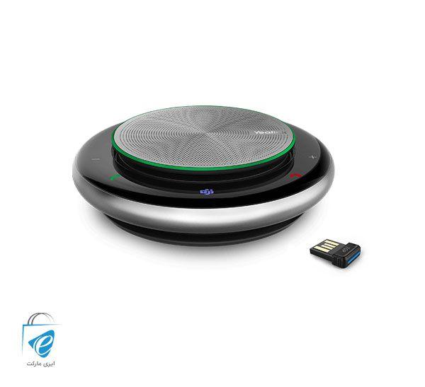 اسپیکرفون هوشمند یالینک مدل CP900