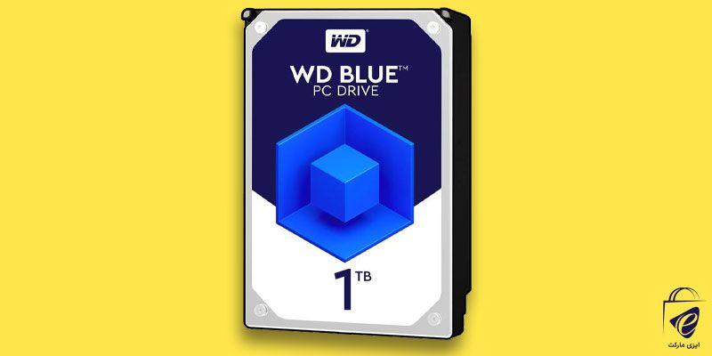 هارد دیسک اینترنال وسترن مدل BLUE ظرفیت 1 ترابایت