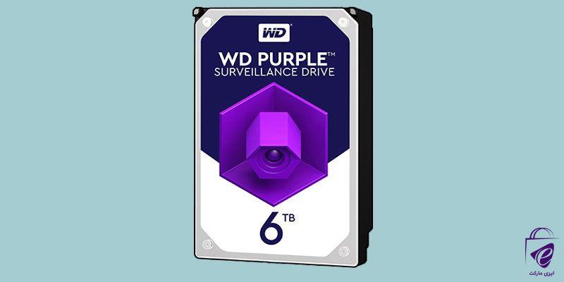 هارد دیسک اینترنال وسترن مدل PurPle ظرفیت 6 ترابایت