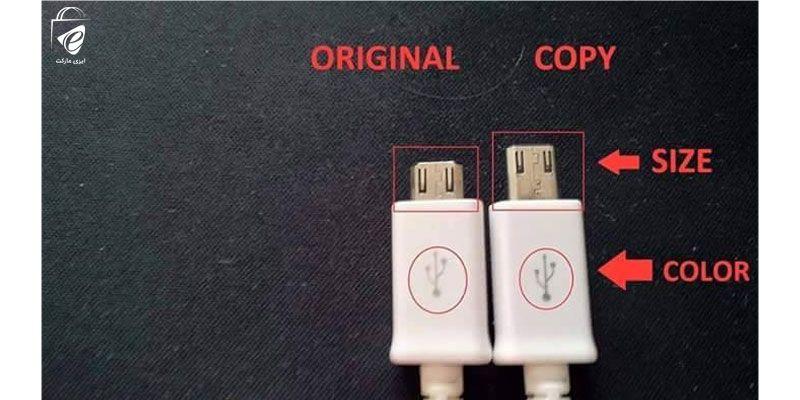 - بخش انتهایی سوکت اتصال کابل را مقایسه کنید