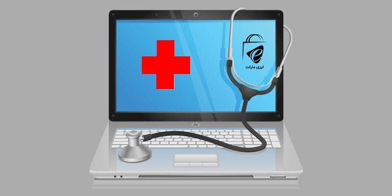 لوازم الکترونیکی هم به دکتر نیاز دارند