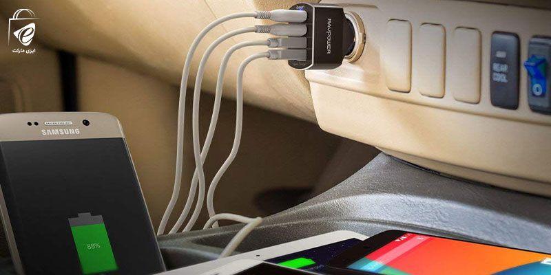 شارژ همزمان چند موبایل در ماشینتان