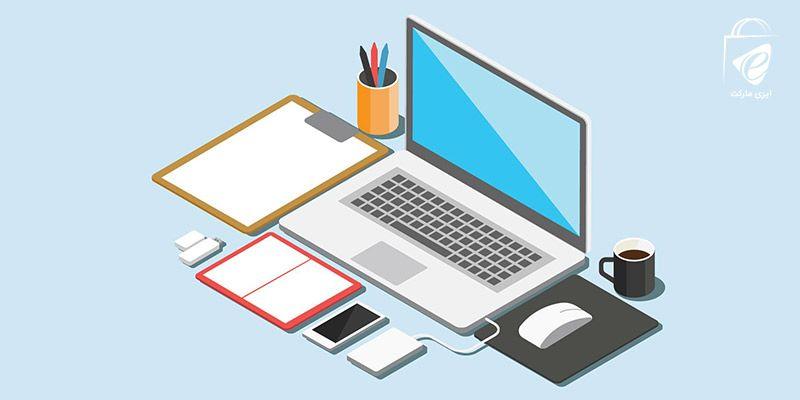 تجهیزات مورد نیاز برای لپ تاپ