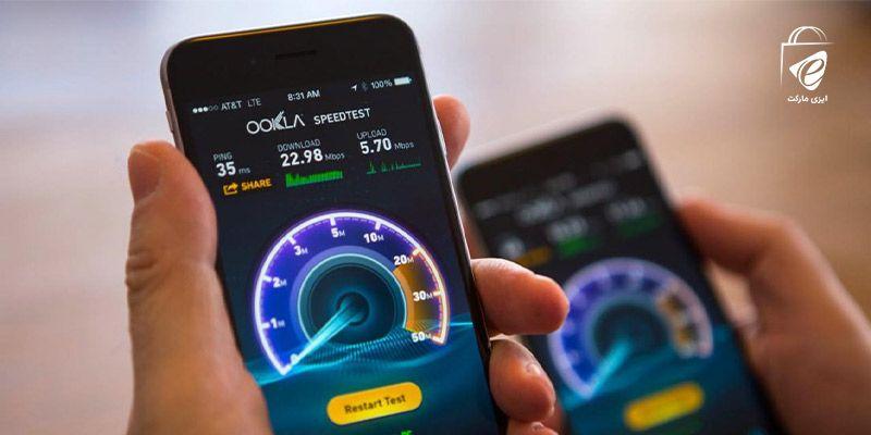 افزایش سرعت اینترنت موبایل