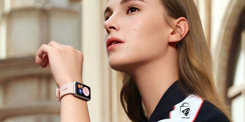 ساعت هوشمند هوآوی watch fit