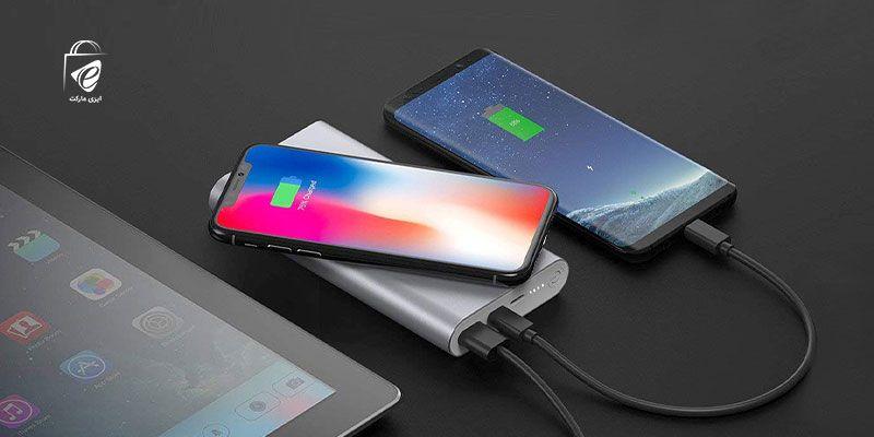 شارژ موبایل به همین سادگی