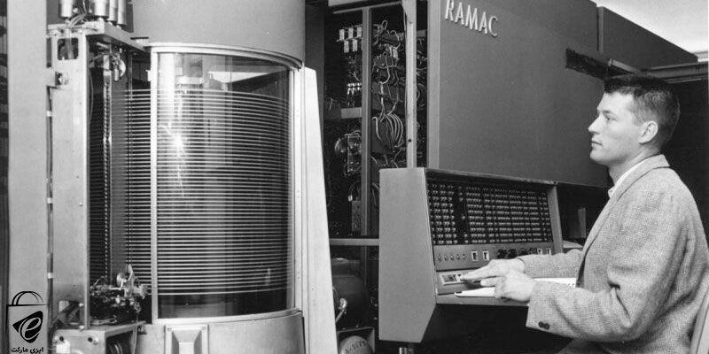 اولین Internal hard drive ،بزرگ و جاگیر بود