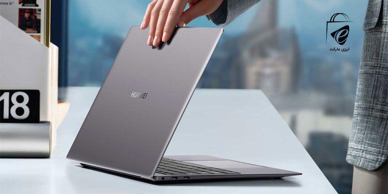 راهنمای خرید لپ تاپ هوآوی