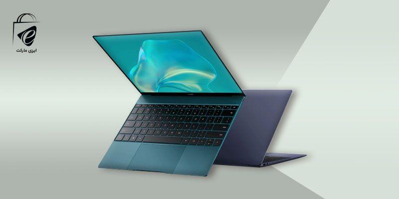 MateBok X Pro لپ تاپی قدرتمند!