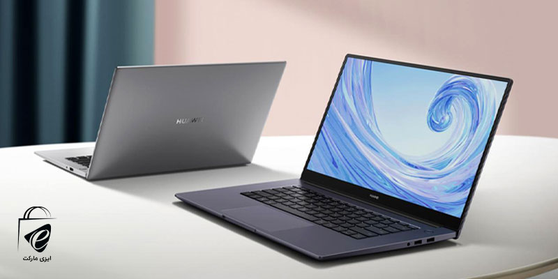 Huawei Laptop ظریف و قدرتمند!