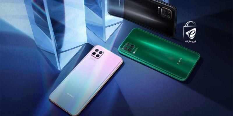 Huawei Mobile برای هرکس!